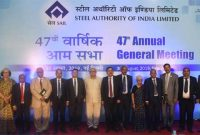 SAIL's 47th Annual General Meeting held