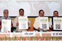 Petroleum Minister releases EOI by Oil Marketing Companies for Biodiesel, made from Used Cooking Oil