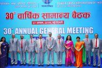 POWERGRID's 30th Annual General Meeting held