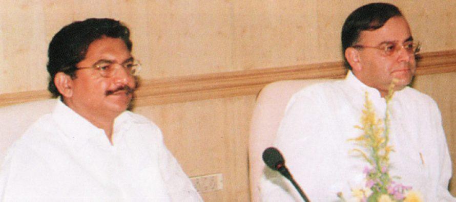 Maharashtra Governor condoles demise of Arun Jaitley