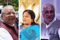 Kalraj Mishra is new governor of Rajasthan, Arif Mohd Khan gets Kerala