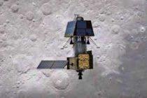 ISRO completes de-oribital operation of moon lander Vikram