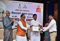 ONGC engineer conferred Master Trainer Award by Minister of Skill Development & Entrepreneurship