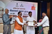 ONGC engineer conferred Master Trainer Award by Minister of Skill Development & Entrepreneurship
