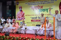 Governor Koshyari appeals to youths to read the life and work of Swami Vivekananda