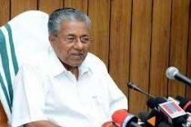 Abu Dhabi Investment Authority keen to invest in Kerala: CM