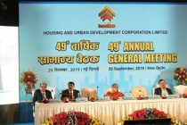 49th AGM of HUDCO