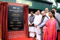 Petroleum Minister inaugurates IndianOil's Biomethanation Plant