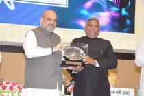 Rajeev Sharma, CMD, PFC receiving the prestigious 'Rajbhasha Keerti Puraskar' from Home Minister Amit Shah