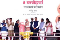 PM Modi hands out the 8 Croreth LPG connection under PMUY at Aurangabad