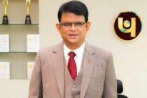 S. S. Mallikarjuna Rao appointed new CMD of Punjab National Bank