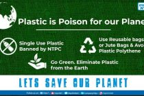 NTPC Bans 'Single Use Plastic' in all its premises