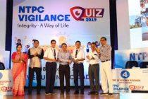'NTPC Vigilance Quiz 2019'