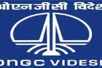 ONGC Videsh consortium: LNG project in Mozambique put on hold due to force majeure