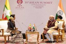 Modi, Suu Kyi discuss operationalising Sittwe Port, border demarcation