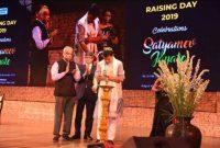 NTPC celebrates its 45th Raising Day