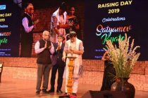 NTPC celebrates its 45th Raising Day
