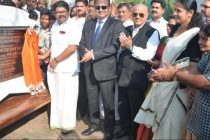 Laying of Foundation stone at GHSS Kannur