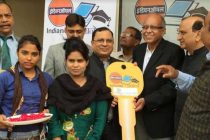 IndianOil and Udayan Care join hands to setup IT Learning Centre for underprivileged youth