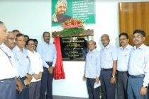 BHARATHIYAR AUDITORIUM INAGURATED IN NLC HIGHER SECONDARY SCHOOL, MANDHARAKUPPM