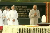 President, PM pay tribute to Vajpayee