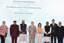 Uttarakhand CM & Union Jal Shakti Minister dedicate Sarai Project in presence of King and Queen of Sweden