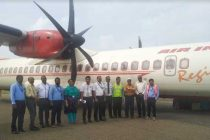 IndianOil commissions 119th Aviation Fuel Station at Agatti Island, Lakshdweep