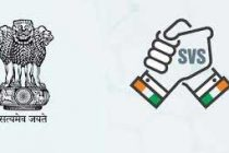 Sabka Vishwas tax amnesty scheme extended till Jan 15