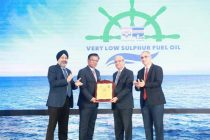 HPCL Launches Very Low Sulphur Fuel Oil (VLSFO) for Shipping Industry on 2nd January 2020, at Visakhapatnam