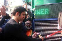 Giant prototype air purifier opened in Delhi's Lajpat Nagar