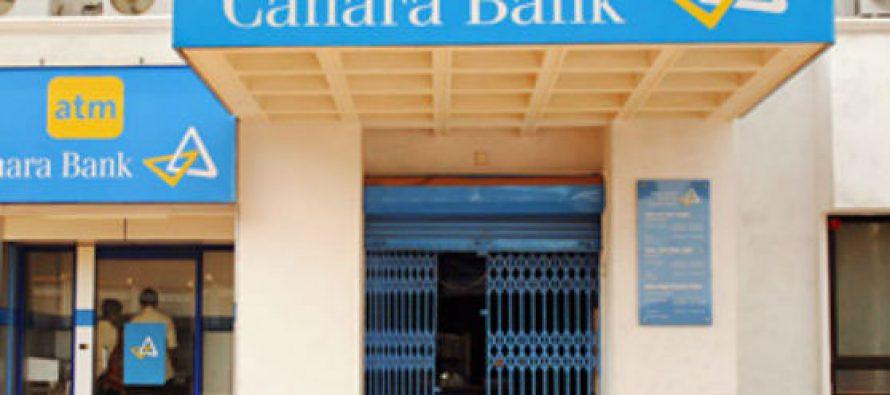 Karnataka Canara Bank ATM served 500s instead of 100s