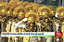 CISF gets 'best marching contingent' award at R-Day parade