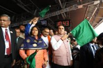 Gujarat CM Rupani flags off Ahmedabad-Mumbai Central Tejas Express