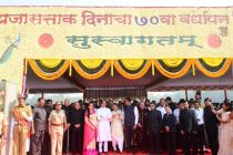Maharashtra celebrates 71st R-Day with patriotic fervour