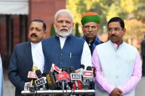 Prime Minister Narendra Modi briefing the media ahead of the Budget Session of the Parliament