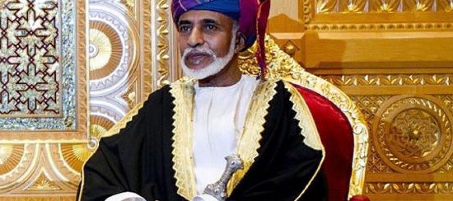 Sultan Qaboos of Oman passes away