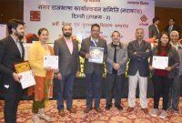 NBCC RECEIVES RAJBHASHA IMPLEMENTATION AWARD