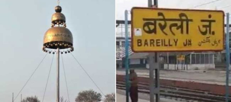 Bareilly finally gets its 'jhumka'