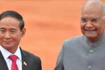U Win Myint, President of the Republic of the Union of Myanmar receives by the President of India, Ram Nath Kovind
