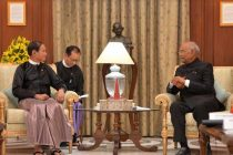 PRESIDENT HOSTS PRESIDENT OF MYANMAR; SAYS MYANMAR STANDS AT THE CONFLUENCE OF INDIA'S 'NEIGHBOURHOOD FIRST' AND 'ACT EAST POLICY'