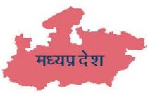 Madhya Pradesh to get 3 new districts