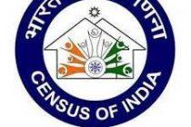 Census 2021, NPR exercise postponed