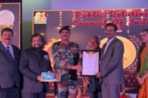 S.S Rao ,CGM (PR) PFC honoured with Hall of Fame  Award
