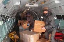 IAF C-130 aircraft takes essential medicines to Maldives