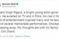 Sushant's journey in entertainment world inspired many: Modi