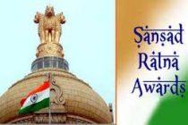 10 MPs to be conferred with Sansad Ratna award