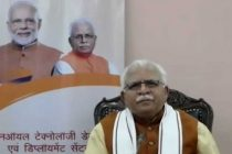Haryana CM launches healthcare scheme for rural areas
