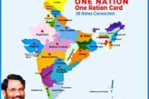 'One Nation One Ration Card' to cover all states by March 31