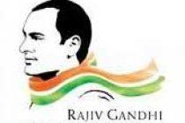 Govt panel to probe violations by Rajiv Gandhi Foundation