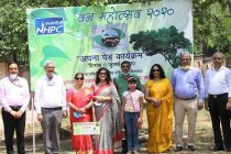 NHPC organises 'Apna Ped' programme under Van Mahotsav 2020